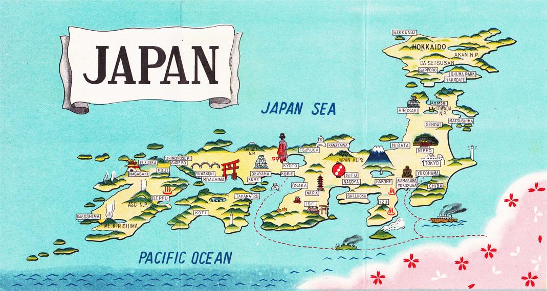 Japan The Tourist Land redbudart